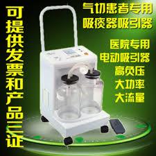 دستگاه ساکشن یوول جراحی