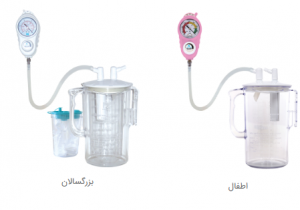 فروش دستگاه ساکشن اطفال