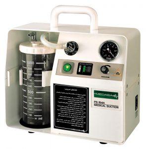 عرضه دستگاه ساکشن آمبولانس